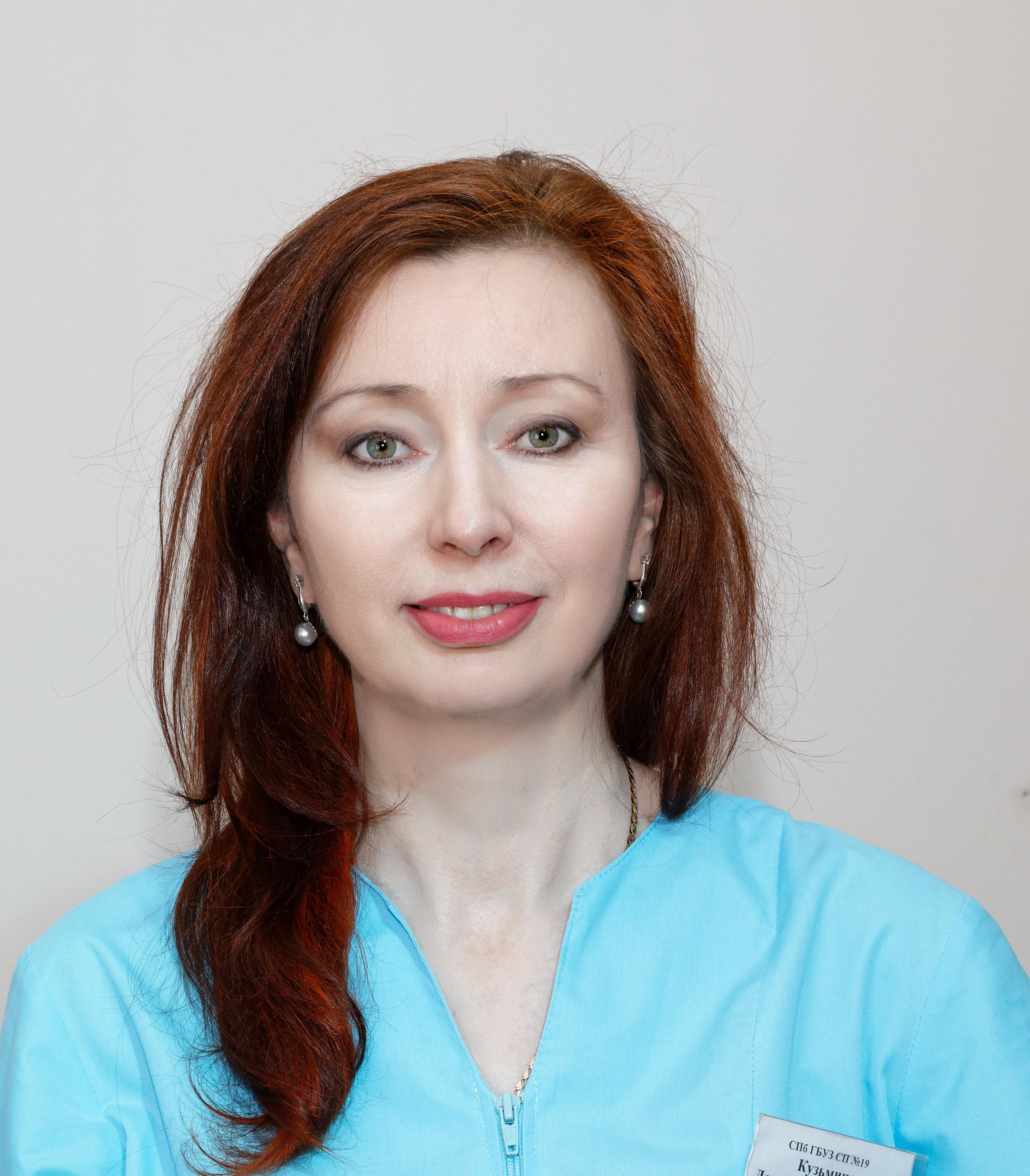 Кузьмина Лариса Владимировна